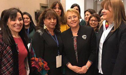 """SINATI en seminario """"Comparte Educación"""" 2017 junto a la Presidenta Bachelet"""
