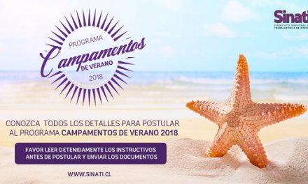 Atención: Toda la información de Campamento de Verano 2018